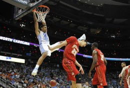 UNC Basketball: How James Michael McAdoo Can Dominate Down Low in 2013-14 | Bleacher Report